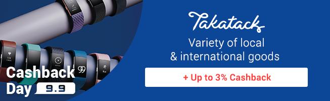 Takatack: Variety of local & international goods