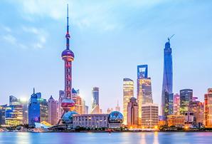 Shanghai Hotels Promo