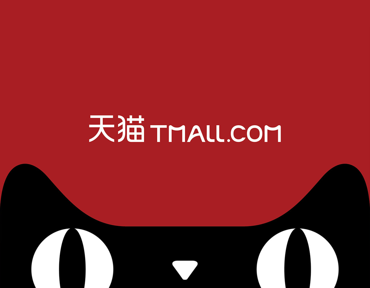 tmall coupon sale