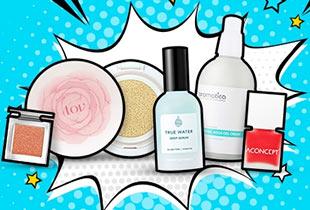Makeup Sale Philippines