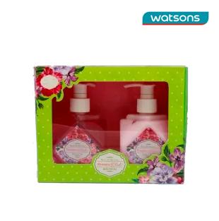 Petunia Blush Gift Set