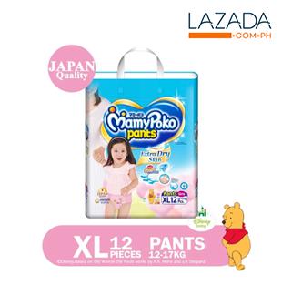 MamyPoko Pants Extra Dry Skin