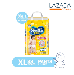 MamyPoko Pants Easy to Wear 38s