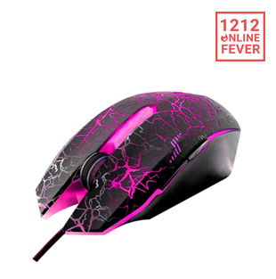 Zeus Gaming Mouse