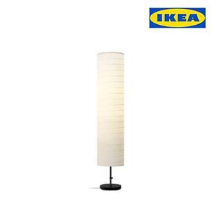 Ikea Holmo Asian Floor Lamp