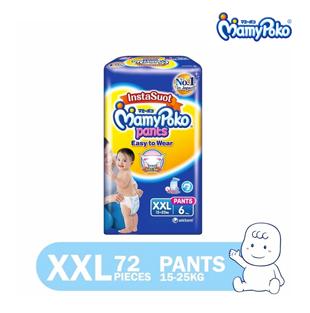 Easy to Wear Pants XXL