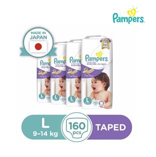 Premium Care Diaper 160pc