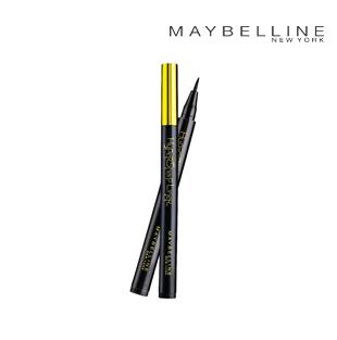 Maybelline Hypersharp Laser Liner - Black