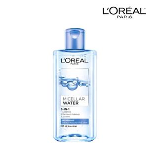 Micellar Water Refreshing (Blue)