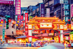 Taipei Hotels for as low as P964 only on Expedia