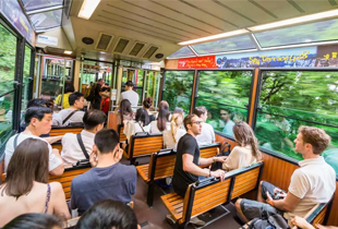 Peak Tram Fast-Track Combo starts at P477 on Klook!