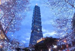 Taipei 101 Observatory E-Ticket starts at P896 on Klook!