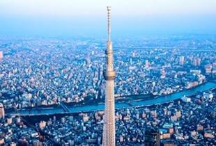TOKYO SKYTREE® & Sumida Aquarium Combo Ticket starts at P2,479 on Klook!