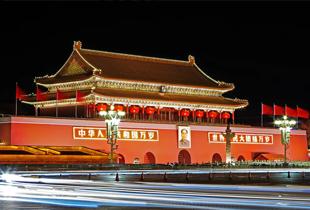 Beijing Hotel deals Philippines