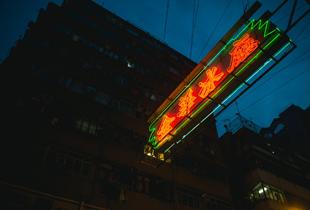 ZEN Rooms HK Hotel Promo