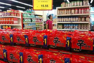 KPOP Grocery Promo: Big sale on Korean Food & Groceries!