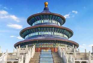 Accorhotels China Promo