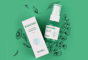 Althea Coupon Code: 20% off on Banchic Oil Control Powder Mist