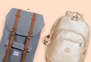 EBAY Backpacks Promo