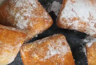 Foodpanda Promo: Get 10% off on Overdoughs!