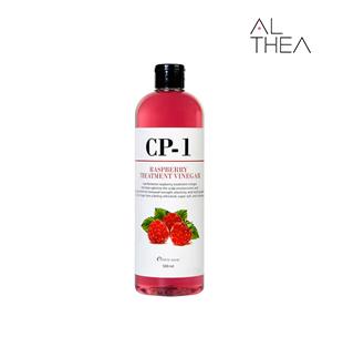 Raspberry Hair Vinegar