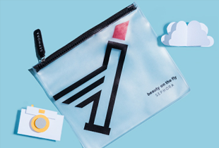 Sephora Promo: FREE Beauty on the Fly pouch when you purchase 3 or more travel-sized items!
