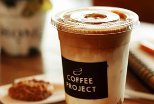 Foodpanda Promo: FREE delivery on Coffee Project! (Min. spend P200)