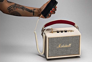 PoundIt Promo: Audio Sale Up to 15% off!