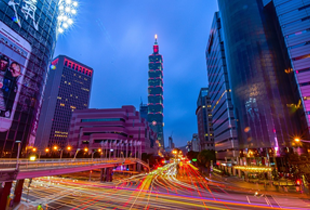 Get 11% off on your Taipei Taiwan bookings at Agoda!