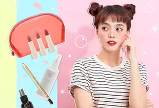 [App Only] Lazada Promo: Beauty Latest Trends for as low as P120!
