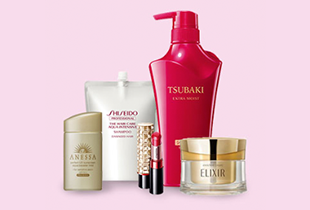 Rakuten Global Market Promo: Shiseido products for as low as P50!