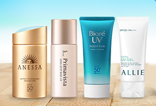 Rakuten Global Market Suncare Essentials Promo