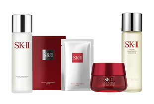 Discounted SK-II Japanese Skincare With Rakuten Global Promos & Discounts!