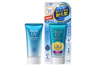Buy Biore With Rakuten Global Promos + Get Cashback!