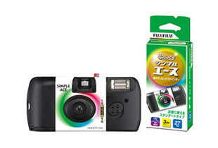 Promo: Fujifilm now available on Rakuten Global Market!