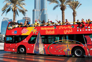Emirates Dubai Bus Tour Promo