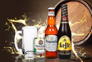 [App Only] Lazada Sale:  The Best of Oktober Fest for as low as P81!