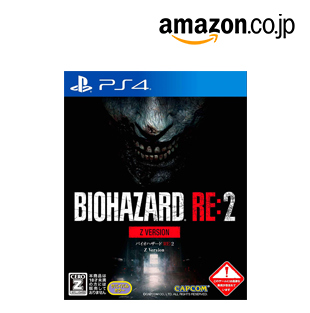 BIOHAZARD RE:2 Z Version
