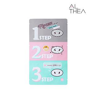 Pig Black Head 3-Step Kit