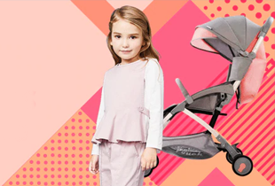 AliExpress Baby and Kids Promo