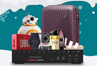 Lazada Bestselling Brands Promo