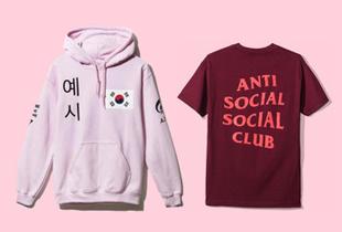 EBAY Anti Social Club