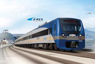 Klook AREX Train Ticket