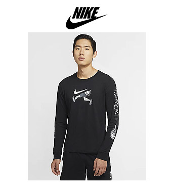 Nike Dri-FIT Wild Run