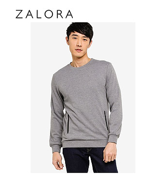 ZALORA Basics Contrast Zip Sweatshirt