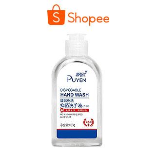 Water-free Hand Sanitizer 100ml