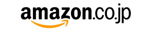 Amazon Japan Promotions & Discounts